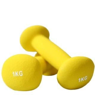 B Fit USA Neoprene Dumbbell (6031),  Yellow  1 kg