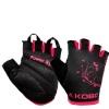 KOBO Ladies Exercise Weight Lifting Gym Gloves (WTG-10),  Black  Large