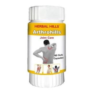 Herbal Hills Arthrohills, 60 capsules