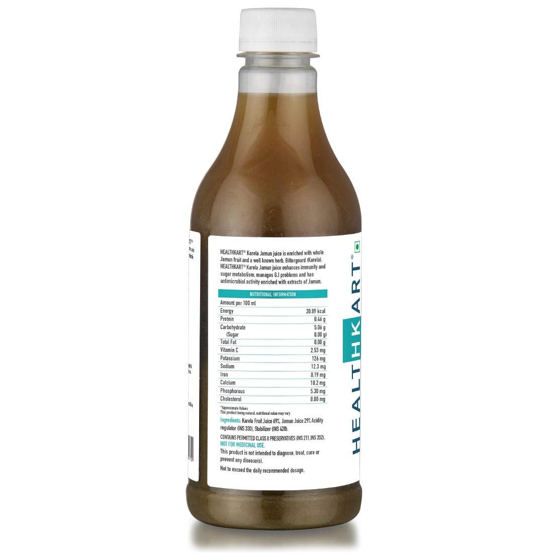 HealthKart Karela Jamun, Unflavoured 0.5 L(SupplementInfo)