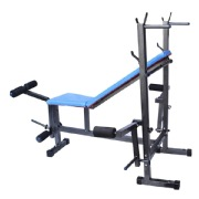 Generic 8 in 1 Steel Multipurpose Adjustable Exercise Bench