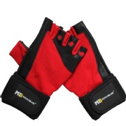 MuscleBlaze Fitness Leather Gloves