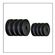 Aurion P18 111112 Home Gym Set  Black